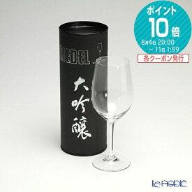 【ポイント19倍】リーデル ヴィノム 大吟醸 380cc 416/75 RIEDEL ワイングラス ショットグラス ぐい呑み ギフト 食器 ブランド 結婚祝い 内祝い