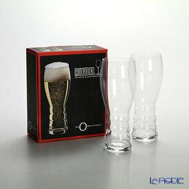 リーデル オーシリーズ オー・ビアー 414/11 ペア RIEDEL ワイングラス ビールグラス ビアグラス ピルスナー ギフト 食器 ブランド 結婚祝い 内祝い