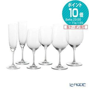リーデル ヴィノム スターターセット ペア RIEDEL ワイングラス 赤ワイン ギフト 食器 ブランド 結婚祝い 内祝い
