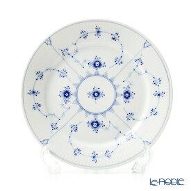 【ポイント10倍】ロイヤルコペンハーゲン (Royal Copenhagen) ブルー フルーテッド プレイン プレート(フラット) 22cm 1101622/1017200 北欧 ブルーフルーテッド 皿 お皿 食器 ブランド 結婚祝い 内祝い