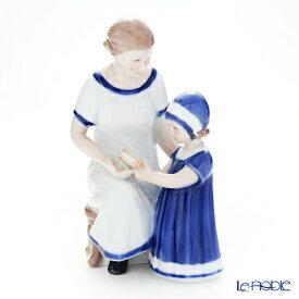 ロイヤルコペンハーゲン (Royal Copenhagen) フィギュリン エルスとママ(読み聞かせ) 18cm 1021668 北欧 クリスマス 置物 オブジェ 人形 インテリア