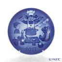 ビングオーグレンダール (Bing&Grondahl) チルドレンズデイプレート 2017年 「The Little Chef」【楽ギフ_包装選択】【楽ギフ_の...