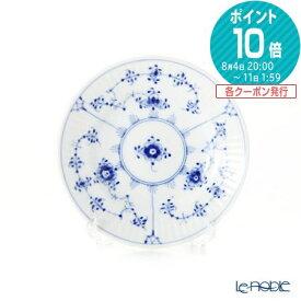 ロイヤルコペンハーゲン (Royal Copenhagen) ブルー フルーテッド プレイン プレート 11cm 1101612 北欧 ブルーフルーテッド 皿 お皿 食器 ブランド 結婚祝い 内祝い