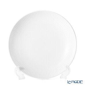 ロイヤルコペンハーゲン (Royal Copenhagen) ホワイト フルーテッド プレイン ディーププレート 20cm 2408730/1016944 北欧 ホワイトフルーテッド 皿 お皿 食器 ブランド 結婚祝い 内祝い