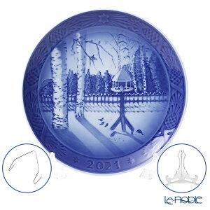 ロイヤルコペンハーゲン (Royal Copenhagen) イヤープレート 2021年/令和3年 「WINTER IN THE GARDEN」【プレート立て&ハンガー付】 北欧 クリスマスプレート 皿 お皿 食器 ブランド 結婚祝い 内祝い