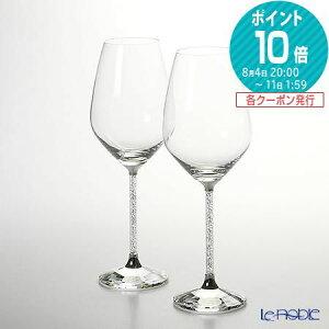 スワロフスキー Crystalline 赤ワイングラス(2個セット) SWV1-095-948 Swarovski ギフト 食器 ブランド 結婚祝い 内祝い