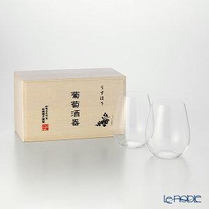 【ポイント10倍】松徳硝子 うすはり 葡萄酒器 ボルドー 2個 【木箱入】【あす楽】 ギフト うすはりグラス ワイングラス 兼用 食器 ブランド 結婚祝い 内祝い