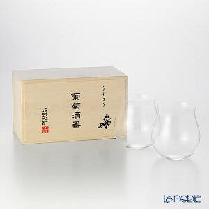 【ポイント10倍】松徳硝子 うすはり 葡萄酒器 ブルゴーニュ 2個 【木箱入】 ギフト うすはりグラス ワイングラス 兼用 食器 ブランド 結婚祝い 内祝い