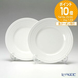【ポイント10倍】ウェッジウッド (Wedgwood) インタグリオ プレート 20cm ペア ウエッジウッド 結婚祝い 内祝い お祝い 白 皿 お皿 食器 ブランド