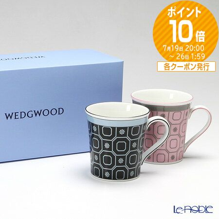 ウェッジウッド (Wedgwood) パラディオ マグ 300cc(ピンク&ブルー) ペア 【ブランドボックス付】【楽ギフ_包装選択】【楽ギフ_のし宛書】 ウエッジウッド 母の日 結婚祝い お祝い マグカップ 食器 内祝い