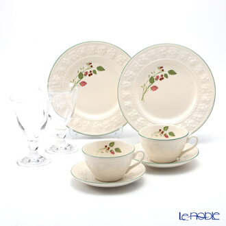 Wedgwood (Wedgwood) フェスティビティティー eight points set (raspberry) Wedgwood wedding present family celebration celebration tableware set brand