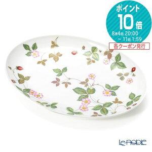 ウェッジウッド (Wedgwood) ワイルドストロベリー カジュアル オーバルディッシュ 30cm ウエッジウッド 結婚祝い 内祝い お祝い プレート 皿 お皿 食器 ブランド