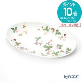 【ポイント10倍】ウェッジウッド (Wedgwood) ワイルドストロベリー カジュアル オーバルディッシュ 26cm ウエッジウッド 結婚祝い 内祝い お祝い プレート 皿 お皿 食器 ブランド