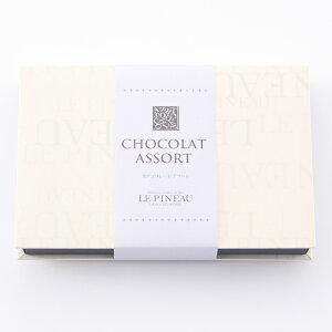 ルピノー 菓一座 生チョコレート 白箱 アソート クリームミルク×濃抹茶×パッションマンゴー×ストロベリーレア