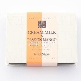 ルピノー 菓一座 生チョコレート パッションマンゴー×クリームミルク アソート M 30粒入