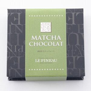 ルピノー 菓一座 生チョコレート 濃抹茶S 25粒入り