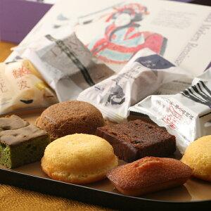 焼き菓子 詰め合わせ ギフト【あす楽】ルピノー 菓一座 文楽劇場 M 洋菓子 クッキー 13個入り