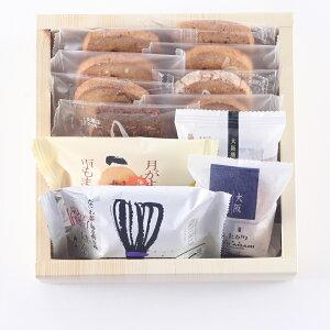 焼き菓子 詰め合わせ ギフト あす楽【ルピノー】 菓一座 S 洋菓子 クッキー 12個入り