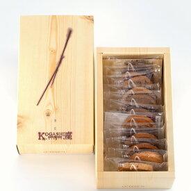 【あす楽】ルピノー 菓一座 クッキー 詰め合わせ ギフト きさんじSS 13個入り