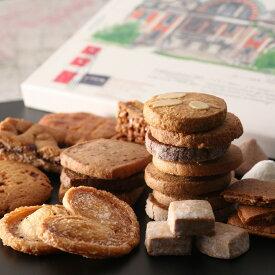 クッキー 詰め合わせ ギフト【あす楽】【ルピノー】きさんじ L 中之島公会堂 きさんじ クッキー 30個入り