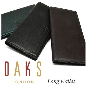 DAKS(ダックス)長財布 ラウンドマチタイプ 小銭入れなし 「ダックス」 DP21017【楽ギフ_包装選択】