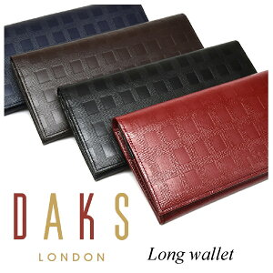 DAKS(ダックス)チェッカーエンボス 長財布 「ダックス」 DP25015【楽ギフ_包装選択】