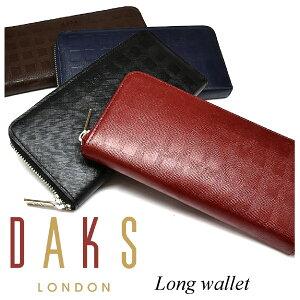 DAKS(ダックス)チェッカーエンボス ラウンドファスナー長財布 「ダックス」 DP25917【楽ギフ_包装選択】