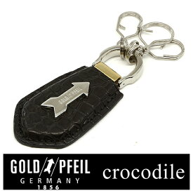 GOLD PFEIL 「ゴールドファイル」 クロコダイルレザー キーホルダー GP13970【ブラック】【楽ギフ_包装選択】
