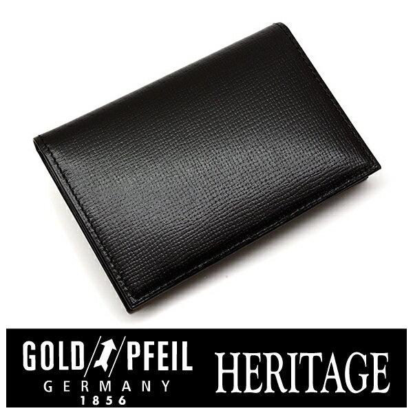 GOLD PFEIL 「ゴールドファイル」 【ブラック】HERITAGE レザー 型押し 名刺入れ 牛革 本革 ウォレット【楽ギフ_包装選択】
