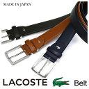 ラコステ LACOSTE ベルト LB88780【楽ギフ_包装選択】
