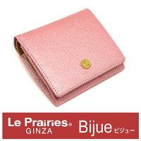 1b5b854a9bfa PR プレリー財布 LE PRAIRIE 「ル・プレリー」 【ピンク】ビジュ.