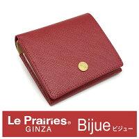 5afef5f41636 PR プレリー財布 LE PRAIRIE 「ル・プレリー」 【アカ】ビジュー.
