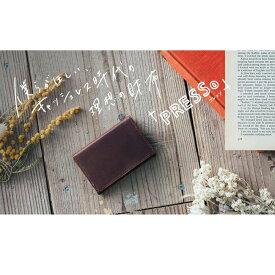プレリー財布 財布 メンズ コンパクト 極小財布 ミニ財布 コンパクト 小さい スリム 小さい財布 プレゼント キャッシュレス プレリー NP70010