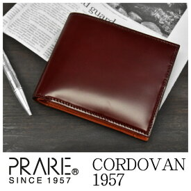 CORDOVAN1957(コードバン1957) 二つ折り財布(小銭入れあり) 「プレリー1957」 NP12223【楽ギフ_包装選択】