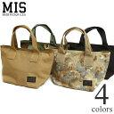 Mis 1007 s