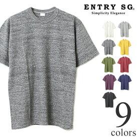 エントリーエスジー ENTRY SG エントリーSG Tシャツ エクセレントウィーブ EXCELLENT WEAVE 無地 メンズ クルーネックTシャツ 半袖 黒 白