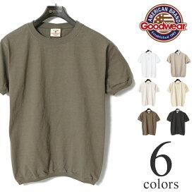 【セール】グッドウェア 半袖Tシャツ GOODWEAR CREW-NECK S/S T-SHIRTS WITH CUFF AND HEM RIB クルーネックリブ付きTシャツ NGT9801 メンズ レディース 【ユニセックス】