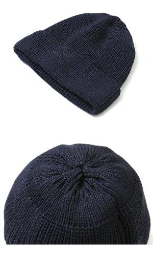 ロイフトフォイヤーコットンニットキャップLeuchtfeuerBORKUMボークムニット帽