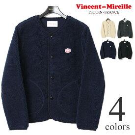 【セール】ヴァンソンエミレイユ Vincent et Mireille スナップボアカーディガン フリースジャケット VM192MB25130 メンズ レディース