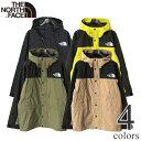 【お一人様一点限り】ノースフェイス マウンテンライトジャケット THE NORTH FACE NP11834 ゴアテックス マウンテンパーカー 国内正規品