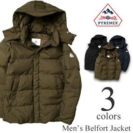 【セール】PYRENEX ピレネックス BELFORT JACKET ベルフォールジャケット メンズ HMM018 ダウンジャケット コート 国内正規品 日本規格