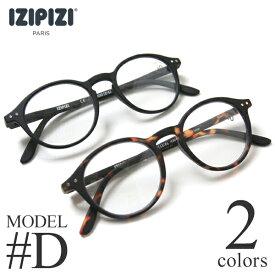 IZIPIZI イジピジ see concept シーコンセプト メガネ 眼鏡 老眼鏡 リーディンググラス サングラス #D クリアーレンズ