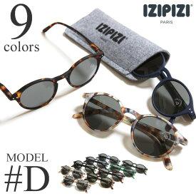 IZIPIZI イジピジ see concept シーコンセプト メガネ 眼鏡 老眼鏡 サングラス #D SUN グレーレンズ グリーンレンズ ボストン