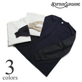 【セール】キャプテンサンシャイン ウエストコーストロングスリーブTシャツ ラインプリント長袖Tシャツ KAPTAIN SUNSHINE KS20FCS13