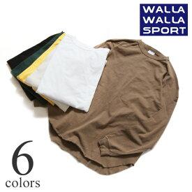 【セール】WALLA WALLA SPORT ワラワラスポーツ ロングスリーブ ルーズフィット ベースボールTシャツ 30116-SR