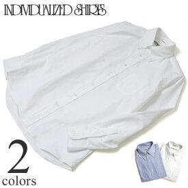 インディビジュアライズドシャツ ケンブリッジオックスフォード スタンダードフィット ボタンダウンシャツ INDIVIDUALIZED SHIRTS ホワイト ブルー
