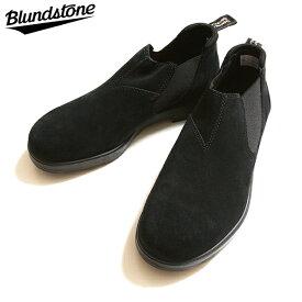【超特価セール/返品交換不可】BLUNDSTONE ブランドストーン サイドゴア ローカットブーツ スウェード ブラック BS1605