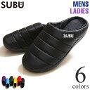 Subu sandal s