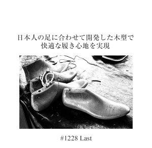 【当店別注】WHEELROBEウィールローブウィルローブヘビーステッチングモックトゥHEAVYSTITCHINGMOCTOE15078