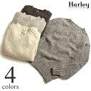 【セール】ハーレーオブスコットランド ローゲージシェットランドセーター 原毛 エコロジーヤーン ニット Harley of Scotland